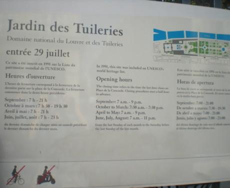 Paris com crianças: se divertir no Jardin des Tuileries