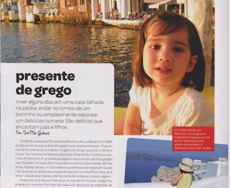 Presente de Grego – Vogue Kids