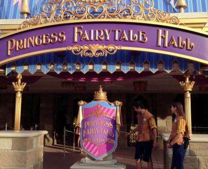 Princess Fairytale Hall, o novo encontro com as Princesas no Magic Kingdom