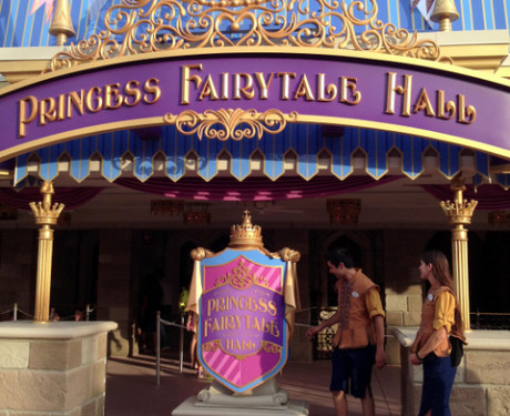Princess Fairytale Hall, o novo encontro com as Princesas no Magic Kingdom