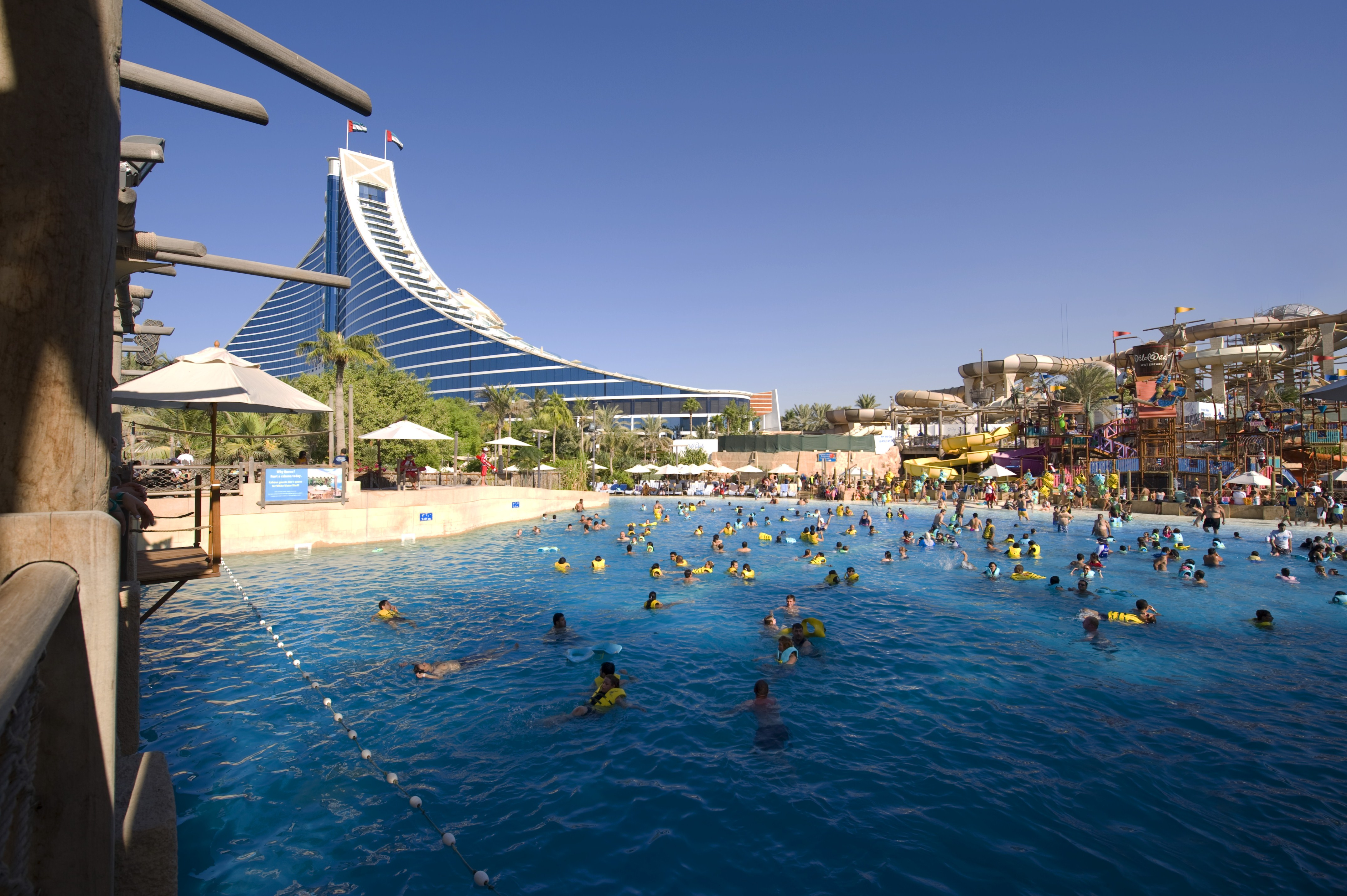 Wild wadi deals october 2018